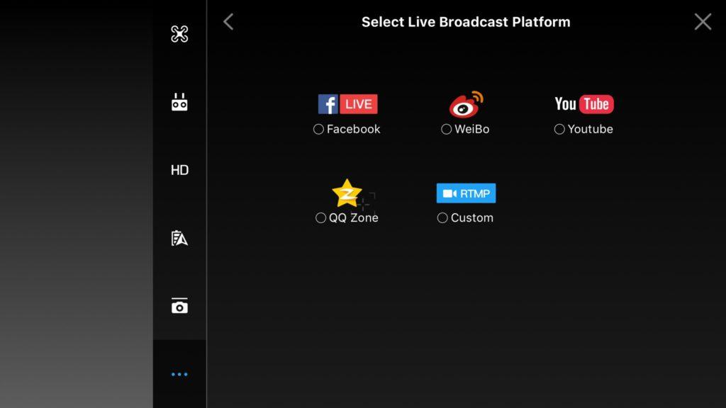 БПЛА. Просмотр видео онлайн на сторонних устройствах. 3 способа